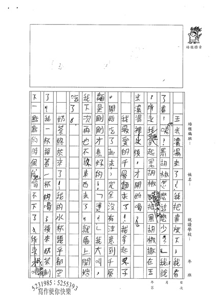 98W4403李峻禎 (2).jpg