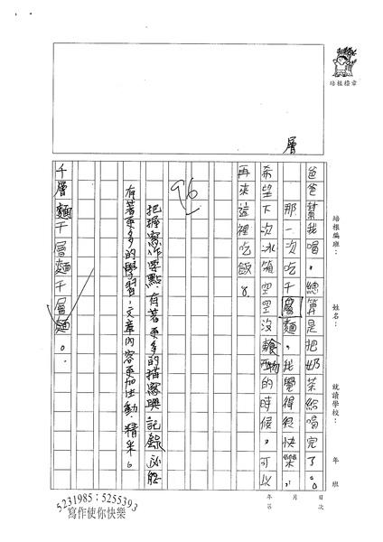 98W4403李峻禎 (3).jpg