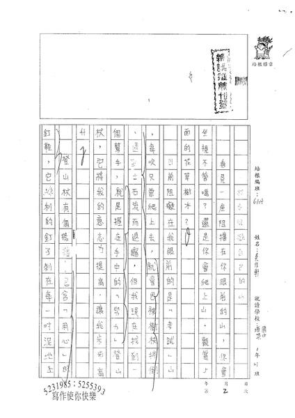 98WA402吳佳軒 (1).jpg