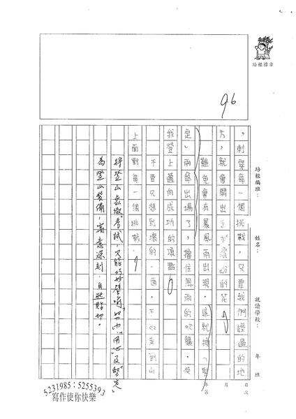 98WA402吳佳軒 (2).jpg