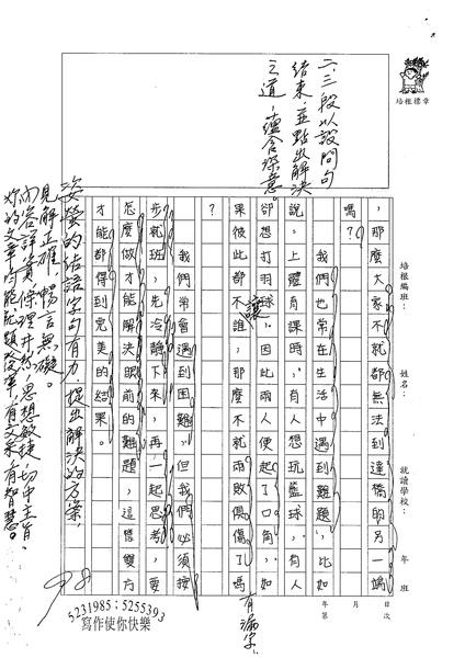 98WA402江姿螢 (2).jpg