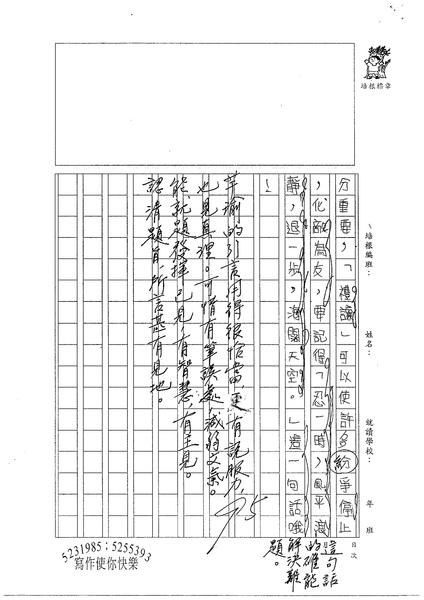98WA402姜芊瑜 (3).jpg