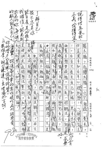 98WA402陳慶豐 (2).jpg