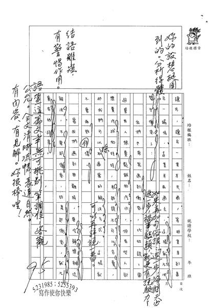 98WA402蕭語萱 (2).jpg