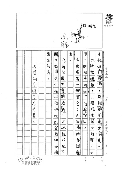 98W3404鄭宇家 (2).jpg