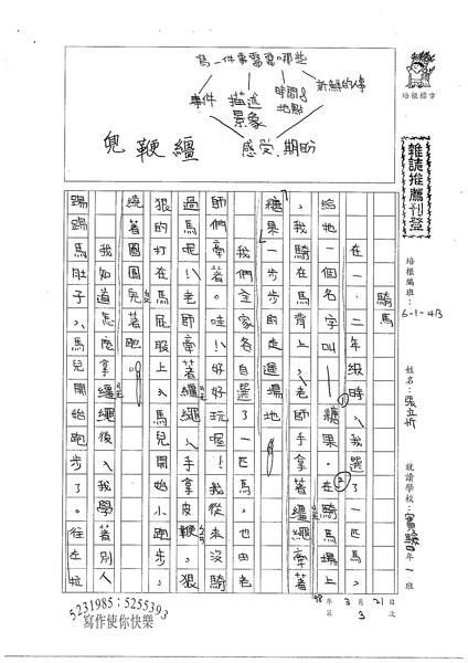 98W4403張立忻 (1).jpg