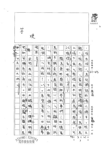 98W4403張立忻 (2).jpg