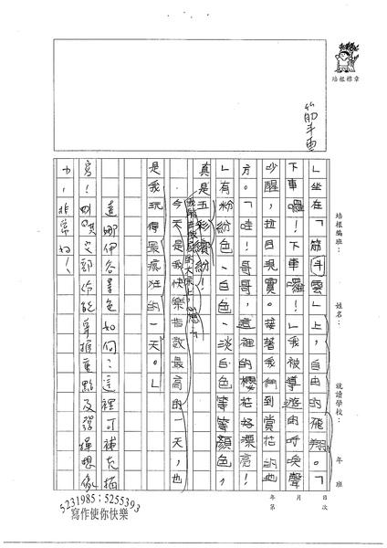 98W4404王立潔 (2).jpg