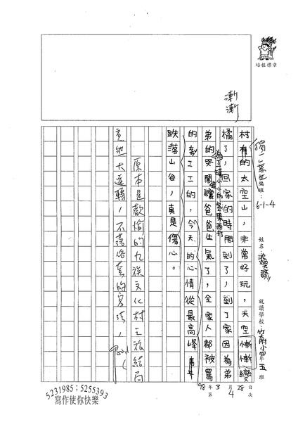 98W4404沈煥諺 (2).jpg