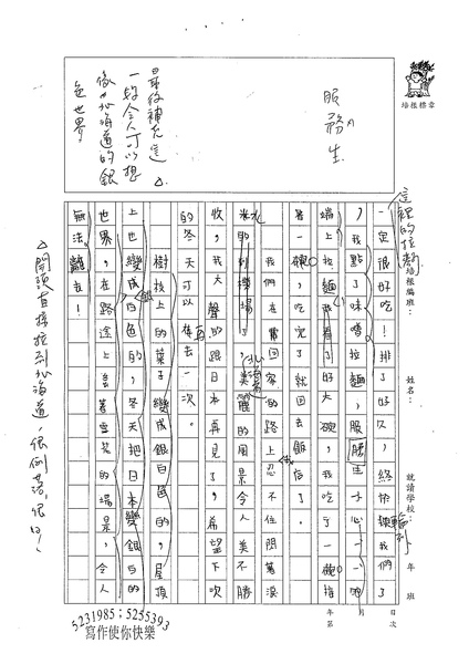 98W4404陳妍穎 (2).jpg