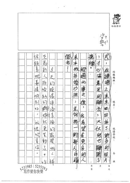 98W4404彭薰儀 (2).jpg