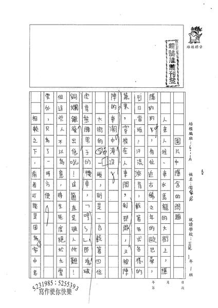 98WA403周家民 (1).jpg