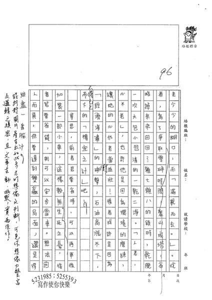 98WA403周家民 (2).jpg