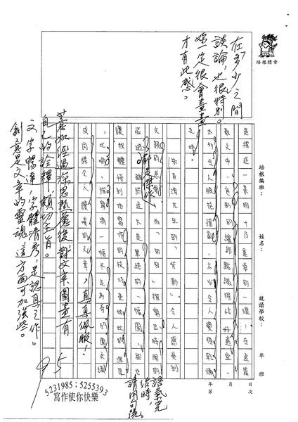 98WA403朱薏如 (2).jpg