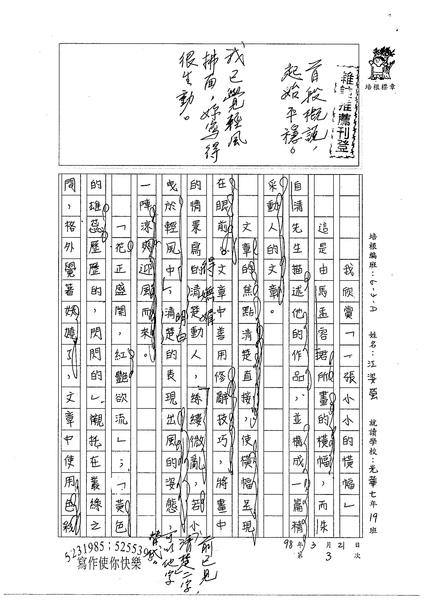 98WA403江姿螢 (1).jpg