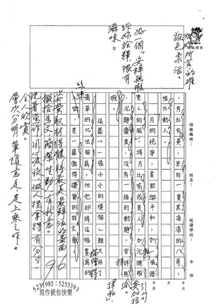 98WA403江姿螢 (2).jpg