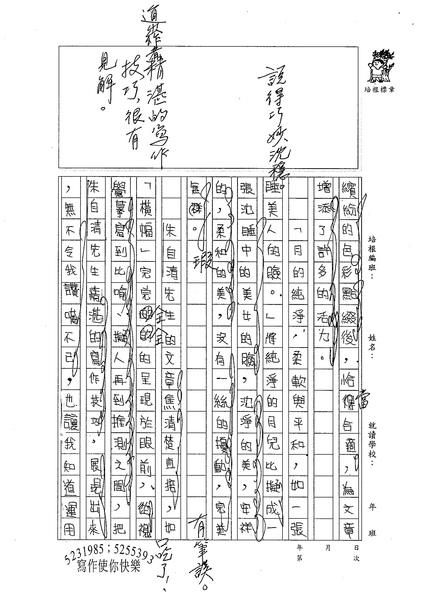 98WA403姜芊瑜 (2).jpg