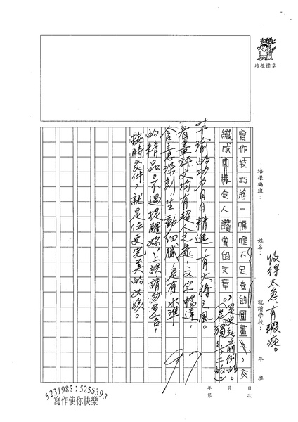 98WA403姜芊瑜 (3).jpg