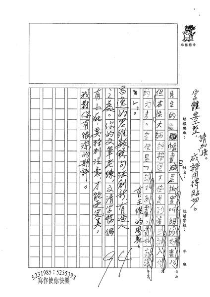 98WA403陳昌逸 (2).jpg