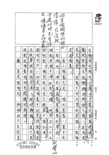 98WG403李曜竹 (2).jpg