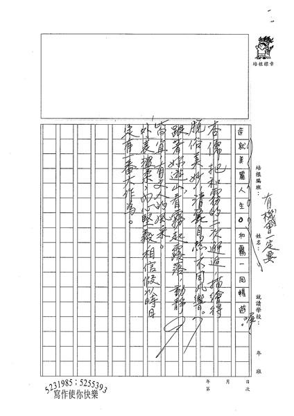 98WG403林杏儒 (3).jpg