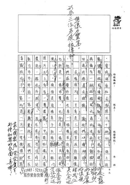 98WG403陳冠儀 (2).jpg