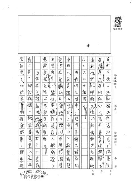 98WG401黃彥博 (2).jpg