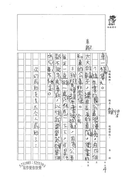 W3404李安得 (2).jpg