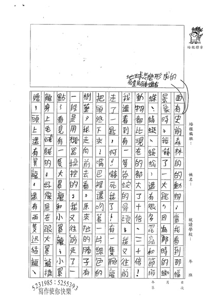 W4404 李峻禎 (2).jpg