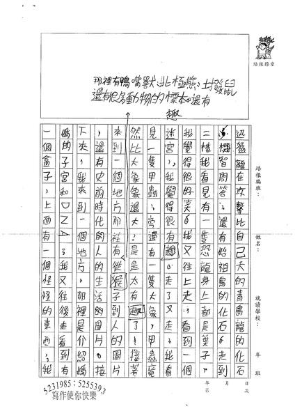 W4404 李峻禎 (3).jpg