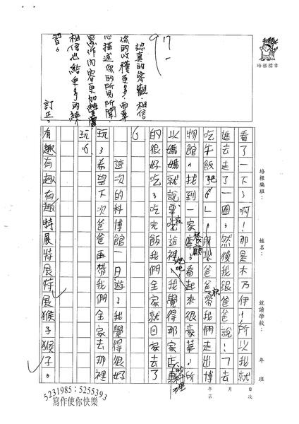 W4404 李峻禎 (4).jpg