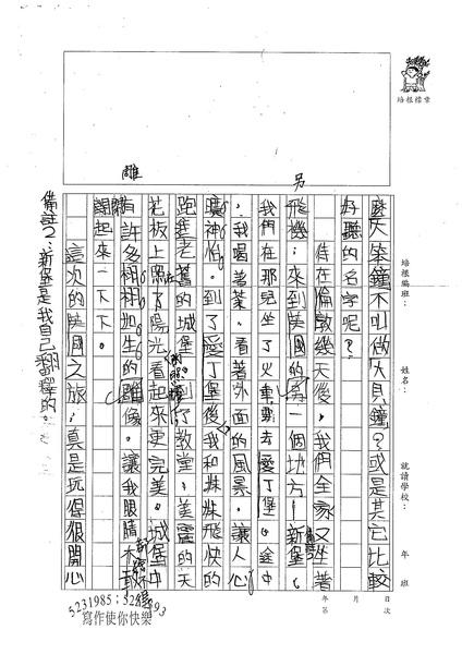 W4404 張育瑄 (2).jpg