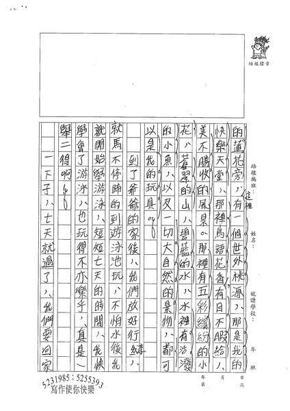 W4404 吳芳其 (2).jpg