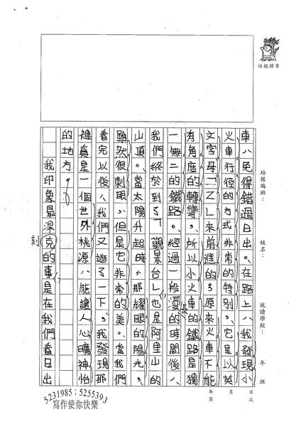 W4404 郭宇軒 (2).jpg