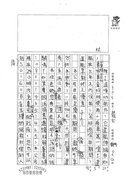 W5403 林冠宏 (2).jpg