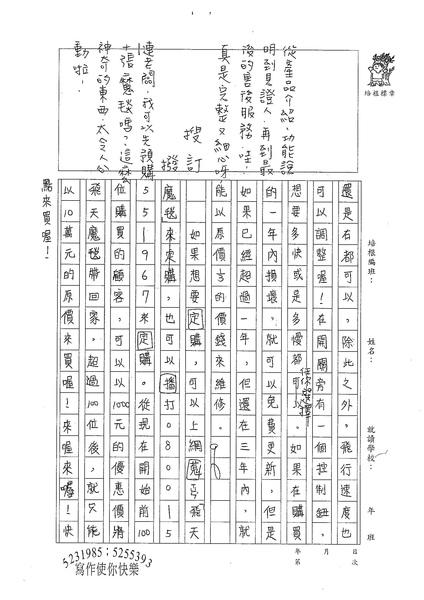 W5403 連翊淳 (3).jpg