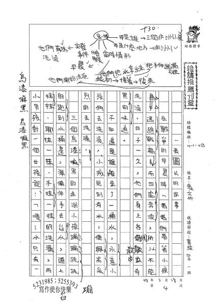 98W4404張立忻 (1).jpg