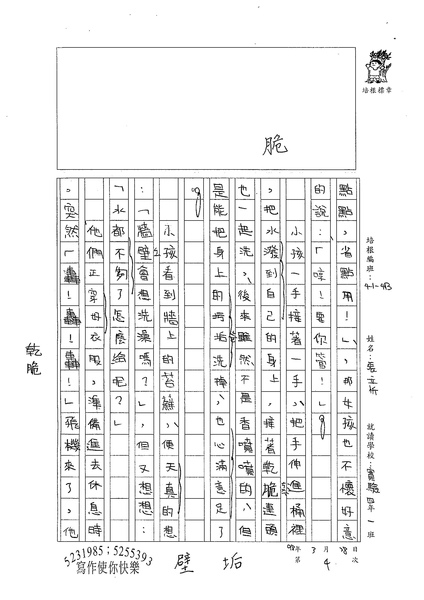 98W4404張立忻 (2).jpg