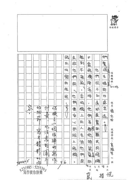 98W4404張立忻 (3).jpg