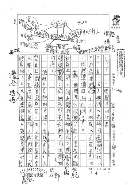 98W4404曾彥霖  (1).jpg