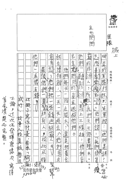98W4404曾彥霖 (2).jpg