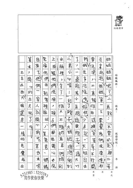 98W4404葉玨青 (3).jpg