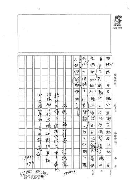 98W4404葉玨青 (4).jpg