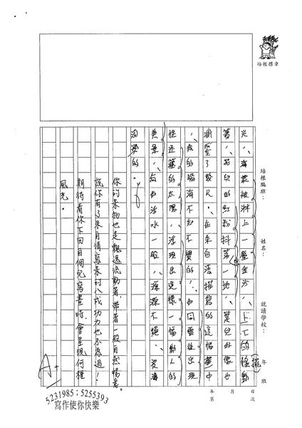 98WA404康景棋 (2).jpg