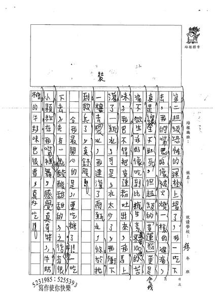 99W4104黃子耘 (2).jpg