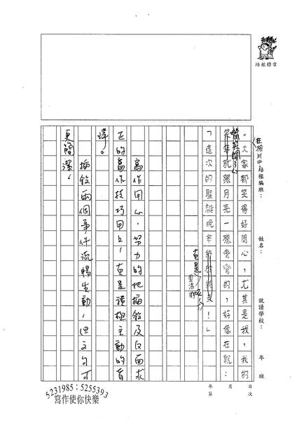 W4406 許育瑋 (3).jpg