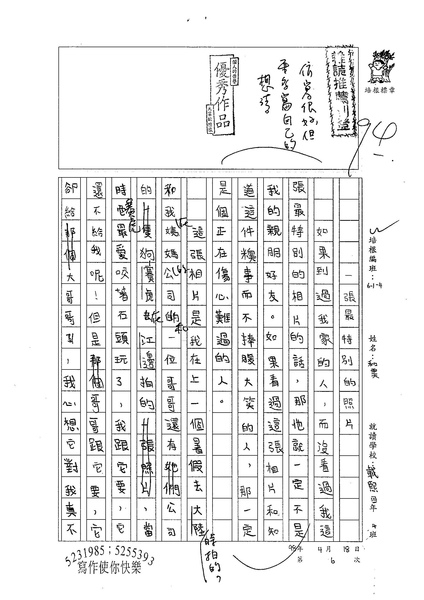W4406 菅野和美 (1).jpg