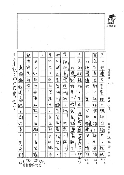 W4406 菅野和美 (2).jpg