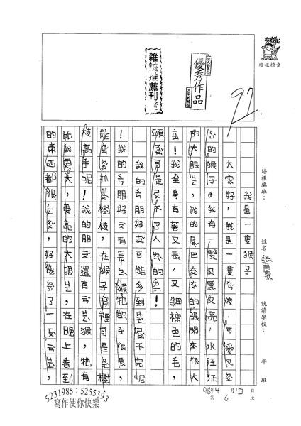 W2406張育嘉 (1).jpg
