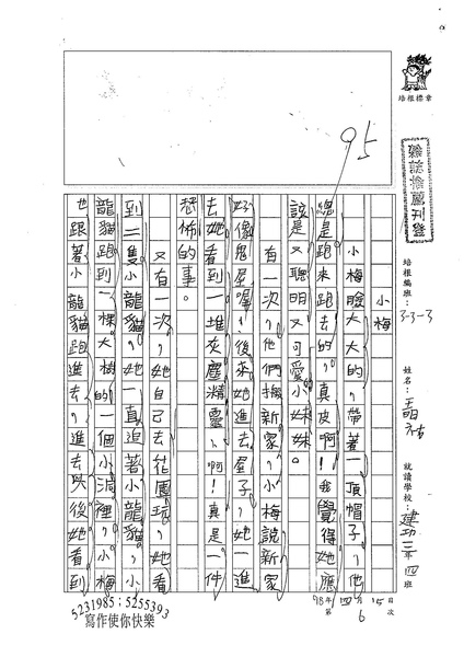 W3406王明佑 (1).jpg